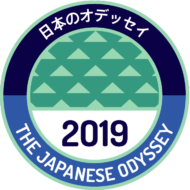 The Japanese Odyssey 2019