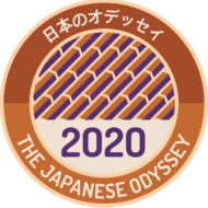 The Japanese Odyssey